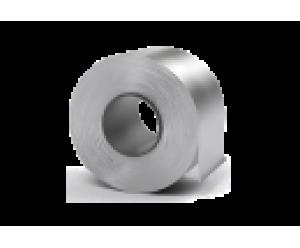 Aluminium ribbon